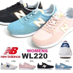 スニーカー ニューバランス new balance WL220 レディース カジュアル シューズ 靴 2018秋冬新色 得割20 送料無料|elephant