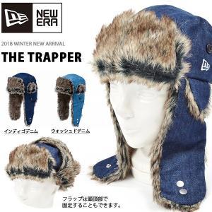 NEW ERA ニューエラ The Trapper トラッパー インディゴデニム ウォッシュドデニム フライトキャップ パイロット キャップ 帽子 2018冬新作|elephant