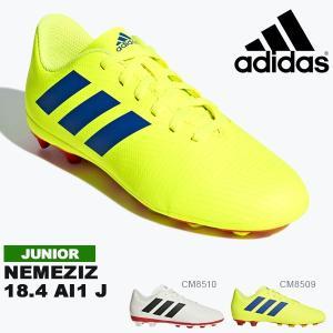 得割30 キッズ サッカースパイク アディダス adidas ネメシス 18.4 AI1 J ジュニア 子供 サッカー スパイク 固定式 シューズ 靴 2019春新作 CM8510 CM8509 elephant