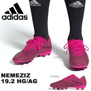 サッカースパイク アディダス adidas ネメシス 19.2 HG/AG メンズ サッカー フットボール スパイク 固定式 シューズ 靴 2019秋新作 得割20 送料無料 EF8862|elephant
