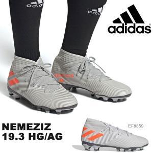 サッカースパイク アディダス adidas ネメシス 19.3 HG/AG メンズ サッカー フットボール スパイク 固定式 シューズ 靴 2019冬新作 得割20 送料無料 EF8859|elephant
