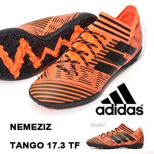 得割40 サッカートレーニングシューズ アディダス adidas ネメシス タンゴ 17.3 TF メンズ サッカー トレシュー シューズ 靴 送料無料|elephant