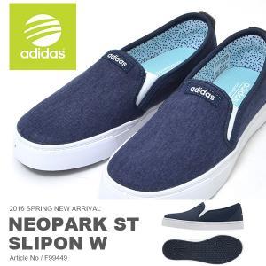 スニーカー アディダス adidas NEO ネオ NEOPARK ST SLIPON W レディース スリッポン デッキシューズ ローカット シューズ 靴 2016新作  得割30