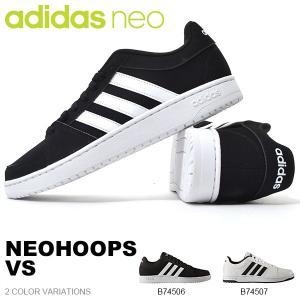 スニーカー アディダス adidas NEOHOOPS VS ネオフープス メンズ ローカット カジュアル シューズ 靴 得割21|elephant