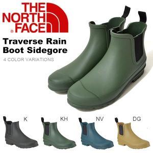 レインブーツ THE NORTH FACE ザ・ノースフェイス レディース トラバース レインブーツ サイドゴア ショートブーツ 長靴 nf51751|elephant