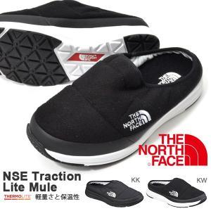 現品限り ヌプシ スリッポン シューズ THE NORTH FACE ザ・ノースフェイス メンズ レディース NSE Traction Lite Mule ミュール スニーカ− 靴 nf51887|elephant