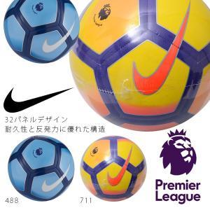 サッカーボール ナイキ NIKE ピッチ PL 4号 5号 ...