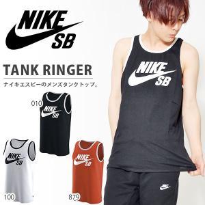 タンクトップ ナイキ エスビー NIKE SB ロゴ タンク TANK RINGER メンズ AJ3963 スポーツ スケートボード ナイキ スケートボーディング ノースリーブ 2018夏新作|elephant
