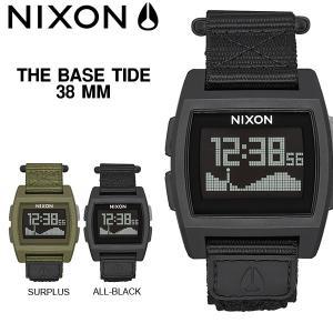 ニクソン NIXON NIXON ベース THE BASE TIDE NYLON 日本正規品 腕時計 メンズ レディース アウトドア ウォッチ 送料無料|elephant