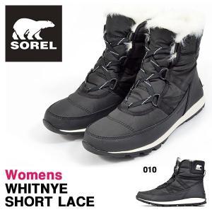 スノーブーツ ソレル SOREL レディース ウィットニーショートレース ブーツ 防水 ショートブーツ 靴 ファー シューズ スノトレ NL2776 送料無料|elephant