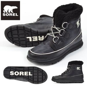 スノーブーツ ソレル SOREL レディース エクスプローラーカーニバル 防水 防寒 ショートブーツ ブーツ 靴 ボア シューズ スノトレ NL3040 送料無料|elephant