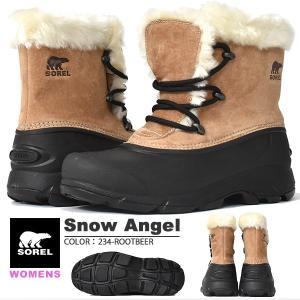 ウィンターブーツ SOREL ソレル Snow Angel スノーエンジェル レディース スノーブーツ シューズ ベージュ 2019秋冬新作 防寒 ショートブーツ nl3482|elephant
