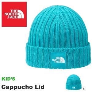 現品限り ニット帽 ザ・ノースフェイス THE NORTH FACE Kids Cappucho Lid カプッチョリッド ニットキャップ 帽子 キッズ 子供 2017秋冬新作 防寒 nnj41710|elephant