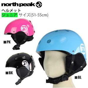 キッズ ヘルメット north peak ノースピーク ジュ...