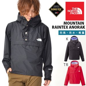 THE NORTH FACE (ノースフェイス)Mountain Raintex Anorak(マウ...