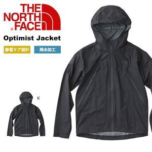 軽量防水 ナイロン ジャケット THE NORTH FACE ザ・ノースフェイス メンズ Optimist Jacket アウトドア シェル クライミング マウンテンパーカー|elephant