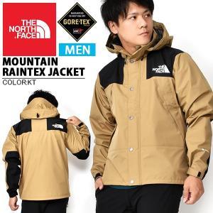 追加企画 GORE-TEX マウンテン ジャケット THE NORTH FACE メンズ Mountain Raintex Jacket マウンテン レインテックス ジャケット 2019春夏新作 np11914|elephant
