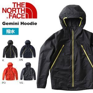 軽量 撥水 ナイロン ジャケット THE NORTH FACE ザ・ノースフェイス メンズ Gemini Hoodie アウトドア ソフトシェル クライミング マウンテンパーカー|elephant