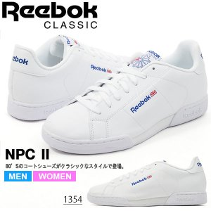 スニーカー リーボック クラシック Reebok CLASSIC メンズ NPC II エヌピーシー ローカット シューズ 靴 送料無料 1354 6836|elephant