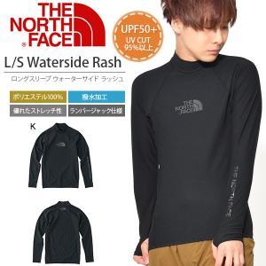 優れたストレッチ性 ラッシュガード THE NORTH FACE ザ・ノースフェイス メンズ L/S Waterside Rash ロングスリーブ ウォーターサイド ラッシュ nt11843|elephant