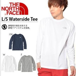 水陸両用 長袖 ラッシュTシャツ THE NORTH FACE ザ・ノースフェイス メンズ L/S Waterside Tee ロングスリーブウォーターサイドティー 2018春夏新作 nt11844|elephant