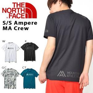 UV 半袖Tシャツ THE NORTH FACE ザ・ノースフェイス メンズ ショートスリーブ アンペアMAクルー バックプリント 2019春夏新作 半T nt11993