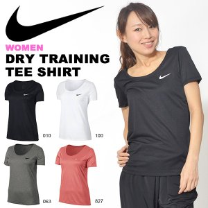 半袖 Tシャツ ナイキ NIKE レディース ドライ トレーニング TEE シャツ トレーニングシャツ スポーツウェア ランニング 903113 2018夏新色 25%OFF
