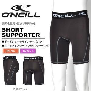 アンダーパンツ オニール ONEILL メンズ 水着用 イン...