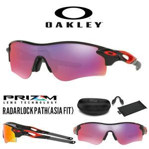 10%OFFクーポン配布中 OAKLEY オークリー サングラス Radarlock  Path レーダーロック Prizm Road Lens プリズム レンズ 日本正規品 OO9206 37
