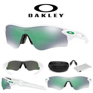 10%OFFクーポン配布中 OAKLEY オークリー サングラス Radarlock  Path レーダーロック Prizm Jade Lens プリズム レンズ 日本正規品 OO9206 4338