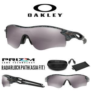 送料無料 OAKLEY オークリー サングラス Radarlock  Path レーダーロック Prizm Black Lens プリズム レンズ 日本正規品 眼鏡 OO9206 4438|elephant