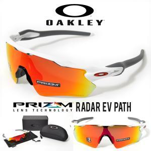 10%OFFクーポン配布中 サングラス OAKLEY オークリー RADAR EV PATH アイウェア 眼鏡 Prizm レンズ 日本正規品 prizm ruby スポーツ oo9208-7238