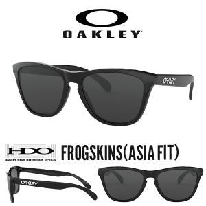 送料無料 サングラス OAKLEY オークリー FROGSKINS フロッグスキン GREY 日本正規品 アジアンフィット 眼鏡 アイウェア oo9245-01|elephant