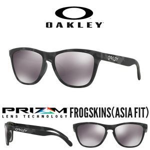 送料無料 サングラス OAKLEY オークリー FROGSKINS フロッグスキン Prizm Black プリズム レンズ 日本正規品 アジアンフィット 眼鏡 oo9245 6554|elephant