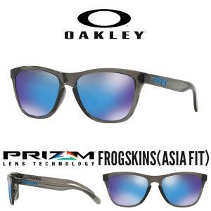送料無料 サングラス OAKLEY オークリー FROGSKINS フロッグスキン Prizm Sapphire プリズム レンズ 日本正規品 アジアンフィット 眼鏡 oo9245 7454|elephant