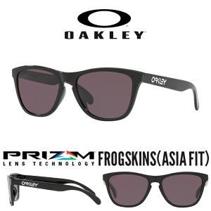 送料無料 サングラス OAKLEY オークリー FROGSKINS フロッグスキン Prizm Grey プリズム レンズ 日本正規品 アジアンフィット 眼鏡 oo9245 7554|elephant