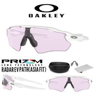 送料無料 サングラス OAKLEY オークリー RADAR EV PATH 眼鏡 Prizm Low Light レンズ 日本正規品 スポーツ アジアフィット oo9275-2035|elephant