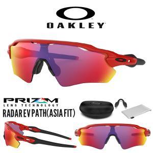 送料無料 サングラス OAKLEY オークリー RADAR EV PATH 眼鏡 Prizm Road レンズ 日本正規品 スポーツ アジアフィット oo9275 13|elephant