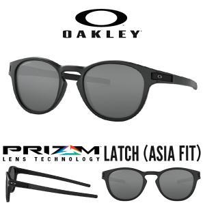 送料無料 サングラス OAKLEY オークリー LATCH ラッチ Prizm Black 日本正規品 アジアンフィット 眼鏡 アイウェア oo9349 1153|elephant