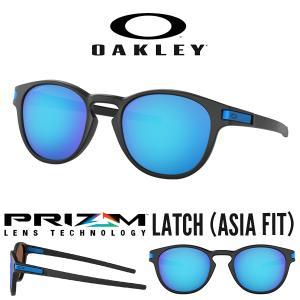 送料無料 サングラス OAKLEY オークリー LATCH ラッチ Prizm Sapphire 日本正規品 アジアンフィット 眼鏡 アイウェア oo9349 1453|elephant