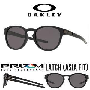 送料無料 サングラス OAKLEY オークリー LATCH ラッチ Prizm Grey 日本正規品 アジアンフィット 眼鏡 アイウェア oo9349 1953|elephant