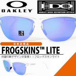 最新モデル Frogskins LITE OAKLEY オークリー サングラス フロッグスキン ライト 2018春新作 VIOLET IRIDIUM Lens 日本正規品 眼鏡 アイウェア oo9374-0363 elephant