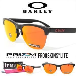 最新モデル Frogskins LITE OAKLEY オークリー サングラス フロッグスキン ライト 2018春新作 Prizm Ruby  Lens プリズム 日本正規品 眼鏡 oo9374-0463|elephant