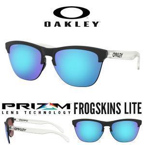 送料無料 サングラス OAKLEY オークリー FROGSKINS LITE フロッグスキン ライト Prizm Sapphire プリズム レンズ 日本正規品  眼鏡 oo9374 0263|elephant