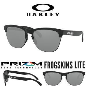 送料無料 サングラス OAKLEY オークリー FROGSKINS LITE フロッグスキン ライト Prizm Black プリズム レンズ 日本正規品  眼鏡 oo9374 1063|elephant