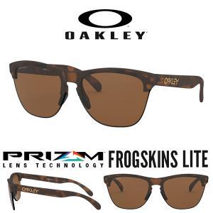 送料無料 サングラス OAKLEY オークリー FROGSKINS LITE フロッグスキン ライト Prizm Tungsten プリズム レンズ 日本正規品  眼鏡 oo9374 1163|elephant
