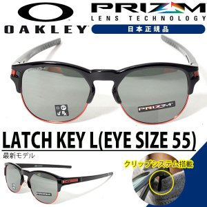 最新モデル LATCH KEY L 送料無料 OAKLEY オークリー サングラス ラッチ キー L (EYE SIZE 55) 2018春新作 prizm black Lens 日本正規品 oo9394-05 elephant