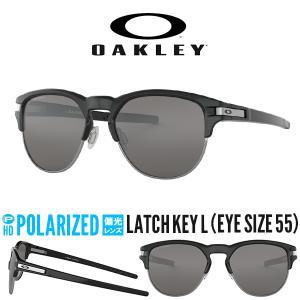 送料無料 偏光 サングラス OAKLEY オークリー LATCH KEY L  ラッチ キー L (EYE SIZE 55) Black Iridium Polarized 日本正規品 眼鏡 oo9394 0655|elephant