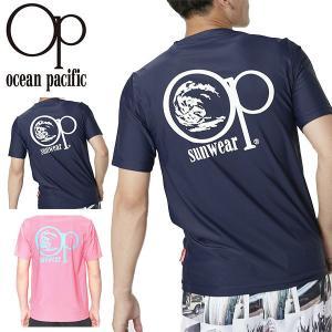 水陸両用 半袖Tシャツ オーシャンパシフィック Ocean Pacific OP メンズ ロゴTシャツ ラッシュガード UVカット サーフ 2018春夏新作 35%off|elephant