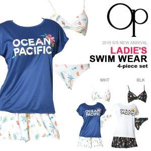 水着 4点セット オーシャンパシフィック Ocean Pacific OP レディース ビキニ ショートパンツ 半袖Tシャツ 2018春夏新作 15%off elephant